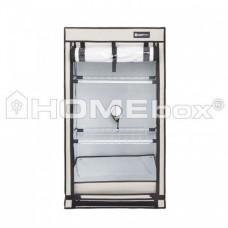 HOMEbox Vista Small (65x65x120)